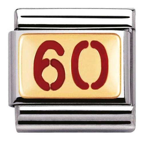 Maillon Nomination classic 60