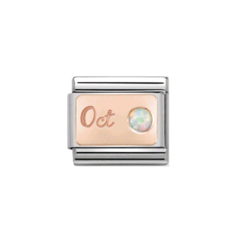 Maillon Nomination classic mois de Octobre et Opale blanche en Or rose