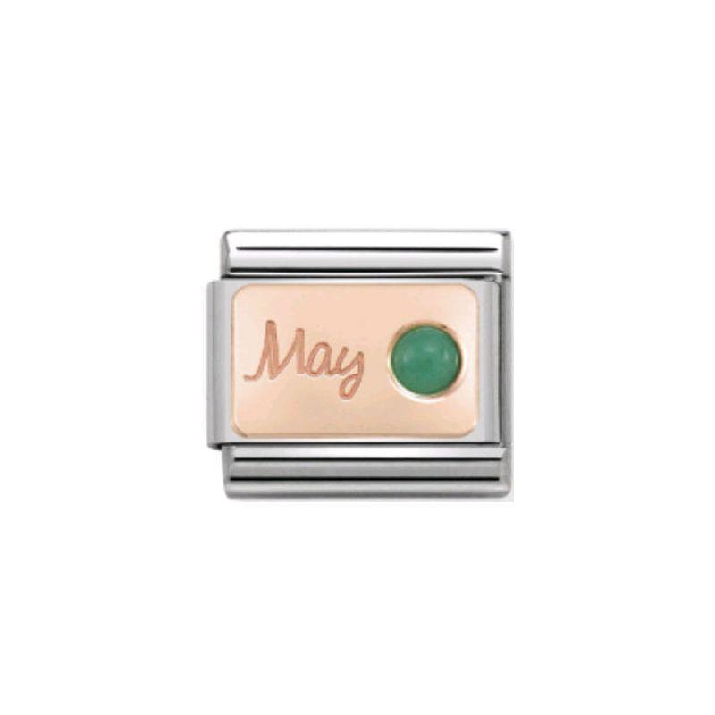 Maillon Nomination classic mois de Mai et Emeraude en Or rose