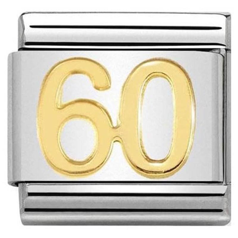 Maillon Nomination classic nombre soixante