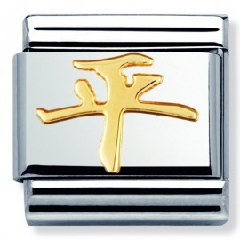 Maillon Nomination classic symbole chinois de la Paix en Or