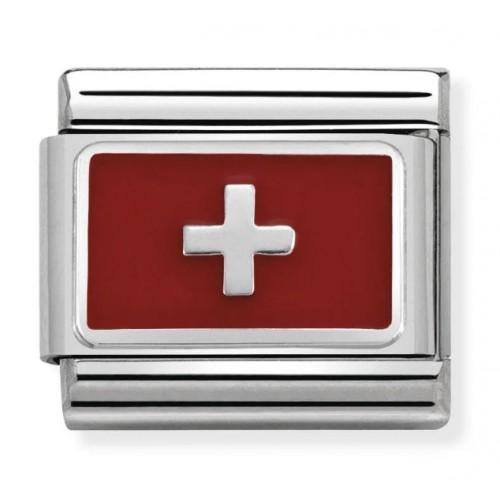 Maillon Nomination classic Drapeau Suisse en Email et Argent